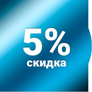 ... «Лидер Спорт» при покупке на сумму от 2 000 руб. Скидка 5% не действует  на товары, которые уже в распродаже и на пошив продукции VIGO. 00f734248c0